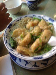 Wan Tan Supper